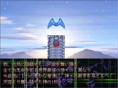 【フリゲ】DarkNecklofar イベントシーンまとめ part12