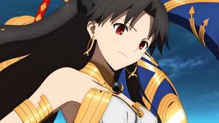 Fate/Grand Order -絶対魔獣戦線バビロニア- Episode 1 絶対魔獣戦線バビロニア