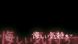 【KAITO×猫村いろは】絶滅志願偽装種【カバー】