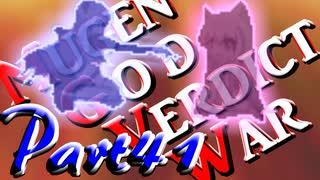 【凶悪MUGEN】MUGEN God Verdict War~評決の神儀~【Part41】