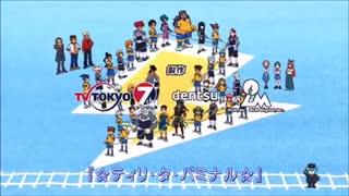 【作業用BGM】イナズマイレブン全OP集