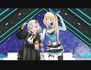 【紲星あかり】アクセル【ミライアカリ】