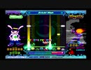 pop'n music 5 Drivin' High EX AUTOPLAY