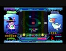 pop'n music 9 Angel Fish EX AUTOPLAY