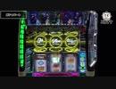 【スペシャルエンディング公開!】カードバトルパチスロ ガンダム クロスオーバー【イチ押し機種CHECK!】