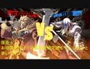 Xrd Rev2 ver2.10 steam で楽しくQV 18個目 ~another story~