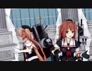 【MMD艦これ】白露改二・村雨改二で「ブリキノダンス」(過去作)