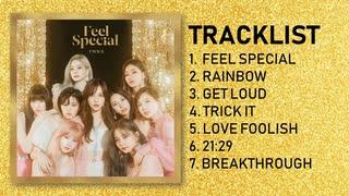 TWICE 8thミニアルバム「Feel Special」