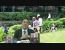 【水間条項国益最前線】会員動画第149回第2部「今やるべきこと①~③・作る会は道鏡一派と認定」