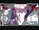 【MMD刀剣乱舞】 ベノム : 大包平・鶯丸・大典太光世