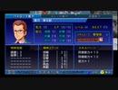 スーパーロボット大戦XO つぶやき実況65-2