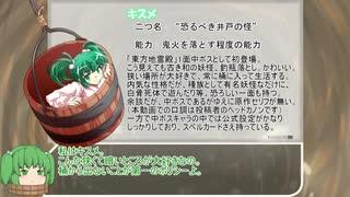 【未翻訳SCP】ウィズダム英和SCP辞典 vol.12