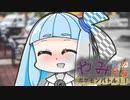 【ポケモンUSM】やみをぬけるポケモンバトル!!~その2~【VOICEROID実況】
