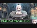 【シノビガミ】日本人と挑む「我ら怪盗忍隊!second 」06