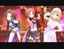 【デレステMV】「Gossip Club」(U28)【1080p60/4Kドットバイドット】
