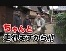 [スカーレット] ヒロイン家族の素顔   メイキング映像   NHK