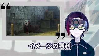 【アニメ】異世界チート魔術師 第09話、10話【感想レビュー】