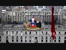 【日本語歌詞】団結した人民は決して敗れない(不屈の民)/El Pueblo Unido【南米革命歌】