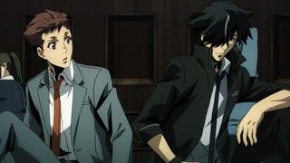 警視庁 特務部 特殊凶悪犯対策室 第七課 -トクナナ- File.01「一は凶兆を、七は幸運を」