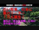 【必然の成功】日本の未来が変わる「真のリーダー」1万人誕生!