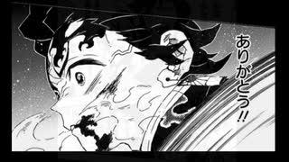 【静止画MAD】 鬼滅の刃 「この胸の苦しみが愛おしいほどに生きて」 ~刀鍛冶の里編~