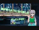 【ガンオン26回目】新MAPフロンティアⅠに舞うてむこ【Vroidモデル編】