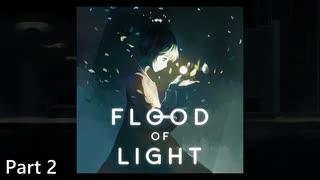 【Flood Of Light】 Part.2:(7F)CITY