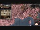 【Crusader Kings2】アレラーミチ家の歴史 Part105