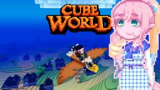 【CubeWorld】エルフのそらさん