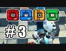 #3【二人実況】パズルゲーム「ロロロロ(rorororo)」を協力プレイ【ドフリーターズ】