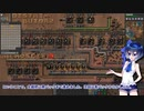 【Factorio】つづみの適当プレイ#2