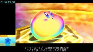 【RTA】星のカービィ トリプルデラックス