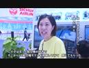 2019四川国際航空宇宙展覧会が中国南西部で閉幕