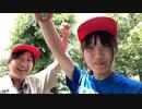 みや★さく の休園日園内散歩 2019/6/19