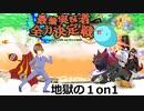 【ポケモンUSM】マイナーポケモン最強実況者全力決定戦1on1【VSアシキ&シャーレ】