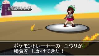 【剣盾】ポケモン ソード・シールド 戦闘