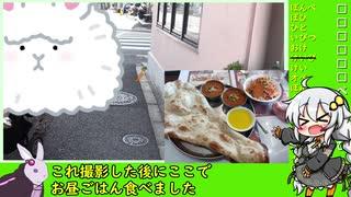 もじぴったん言葉狩り第二部RTA ~東京チャート~ 11:22.98
