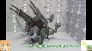 ゾイド カスタマイズウェポン アサルトブースト/バスターレーダーユニット ゆっくりプラモ動画