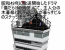 【MMD】エンジェルビル【ステージ配布あり】