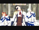 【sideMMD】ライアーダンス【神速+雨彦】