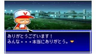 浮浪者のおっさん(PWPK9).mp5