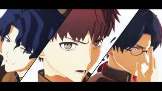 【Fate/MMD】士郎・慎二・一成【モデル配布】