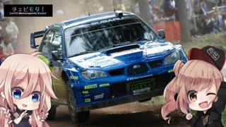 CeVIO Motorsports Radio #48