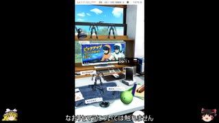 【ガンモバ】ガンダムブレイカーモバイル基本講座【初心者向け】