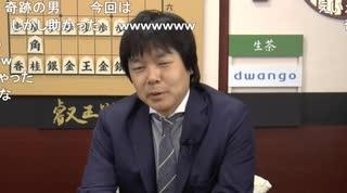 【第5期叡王戦九段予選③】藤井猛九段×井上慶太九段