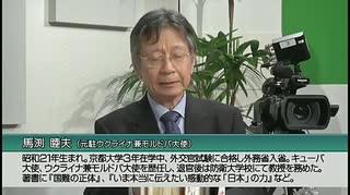 【徹底解説】<朝日新聞>は誰の意見を代