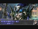 【シノビガミ】日本人と挑む「我ら怪盗忍隊!second 」07