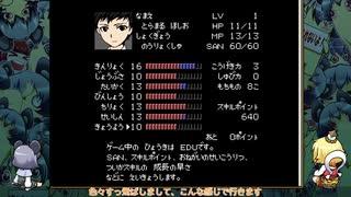 [ゆっくり実況] クトゥルフ神話RPG 水晶の呼び声 その39