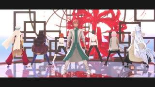 【fate/MMD】ラストダンス