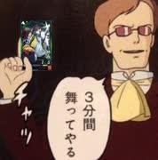 【三国志大戦】最強の忠誠デッキはなんだろう?34【覇者】